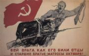 Vinatge Russian poster - Beat the enemy as he was beaten by your fathers an older brothers